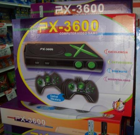 fake-console-2